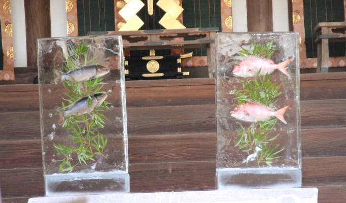 Kenhyo-Sai Festival