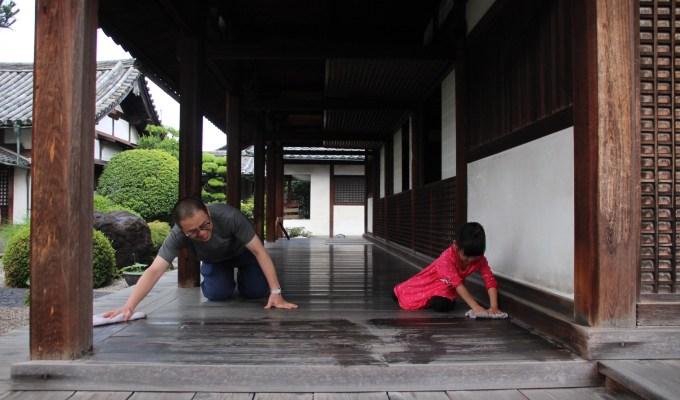[毎朝]国宝・十輪院で体験する「朝のお勤め」