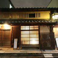 HARUYA Umekoji | 京都