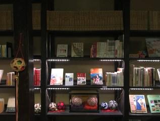 """""""Manyo"""" Book Corner Opening"""