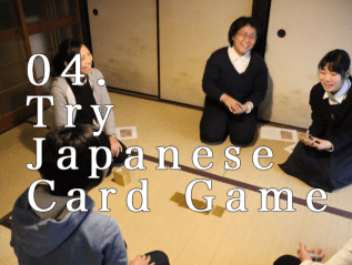 04. Try Japanese Card Game