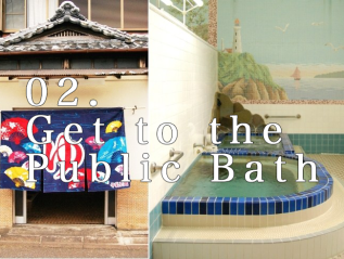 02. Get to the Public Bath