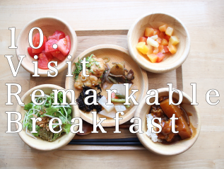10. Visit Remarkable Breakfast
