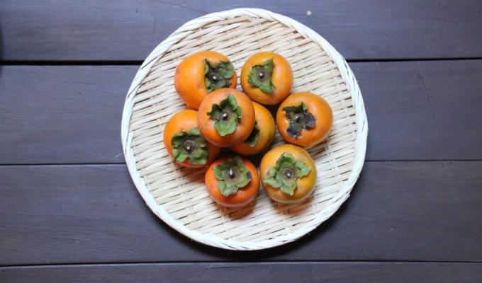 [期間限定]はる家のお庭で採れた柿