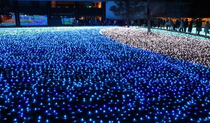 """Illumination event """"Rurie"""""""