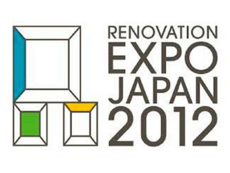 リノベーションEXPO JAPAN 2012 リノベーションアイデアコンペ 入選
