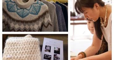 第4回:生き甲斐を編むマナビゴト 編み物を介して被災地を支援するデザイナー 三園麻絵さん 未来をつくるマナビゴト