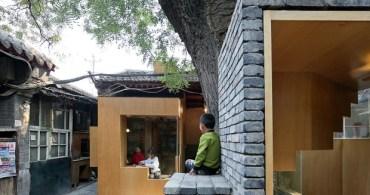 中国庶民の下町に作られたコミュニティスペース「Micro-Yuan'er(微杂院)」