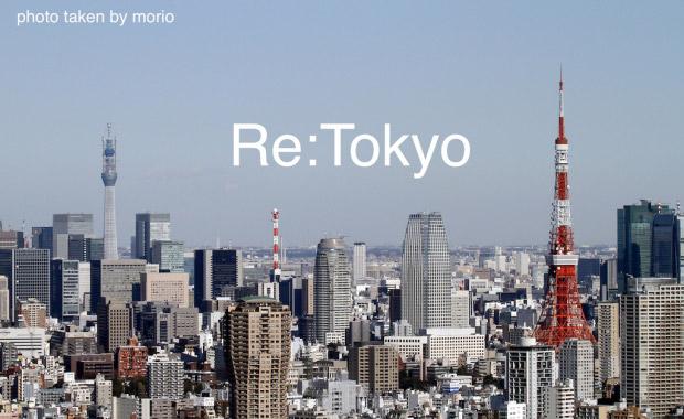 【インタビュー・前編】不動産業を核に、クリエイティブな自治区をつくる・ 株式会社まちづクリエイティブ|Re:Tokyo