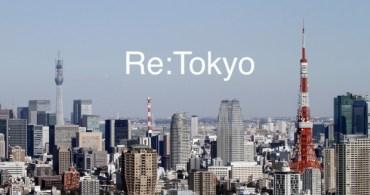 【インタビュー・前編】不動産業を核に、クリエイティブな自治区をつくる・ 株式会社まちづクリエイティブ Re:Tokyo