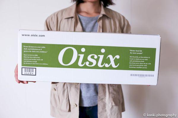 オイシックスお試しセット体験談