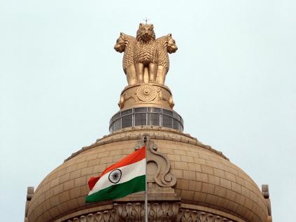 Indian Flag 2016