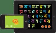 learn-hindi-in-sydney-3