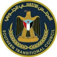 برئاسة اللواء الزُبيدي.. الانتقالي يعقد اليوم لقاءه القيادي العام السنوي الأول
