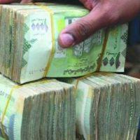 تعرف على أسعار الصرف في العاصمة عدن صباح اليوم الإثنين الموافق 19نوفمبر
