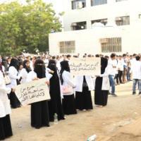 طلاب وطالبات كلية الصيدلة عدن ينظمون وقفه احتجاجية
