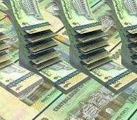 تعرف على أسعار الصرف في العاصمة عدن صباح اليوم الخميس الموافق 15 نوفمبر