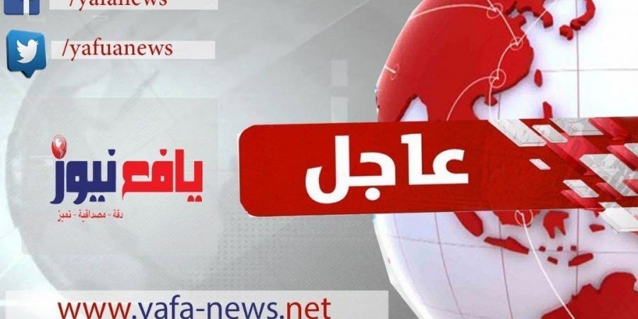 عاجل.. صاروخ باليستي حوثي يستهدف المدنيين بالضالع