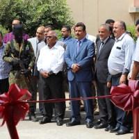 افتتاح مبنى ديون وزارة الكهرباء بعدن