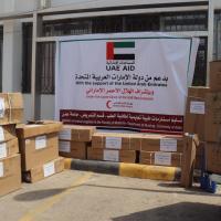 الهلال الأحمر الإماراتي يقدم مواد طبية لكلية التمريض بجامعة عدن