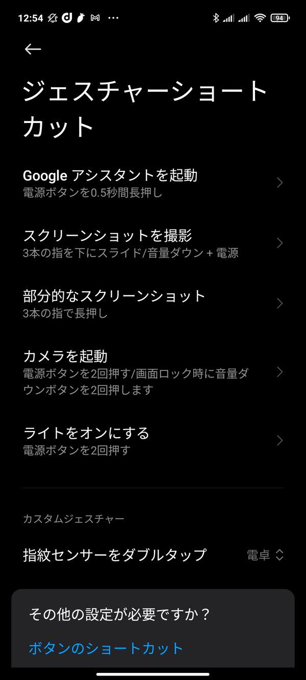 Screenshot_2021-05-28-12-54-46-133_c