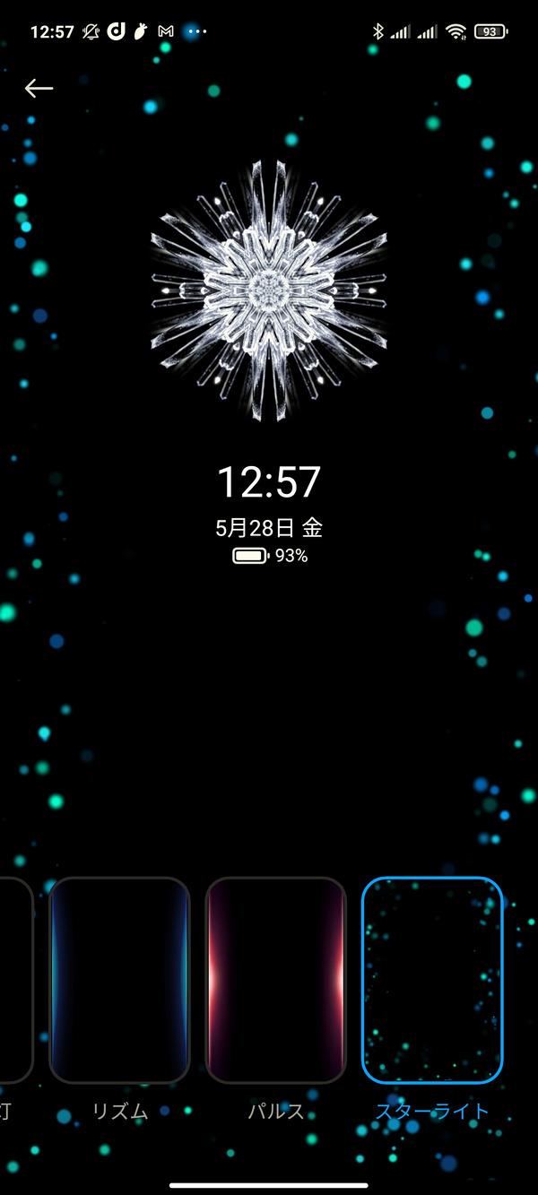 Screenshot_2021-05-28-12-57-