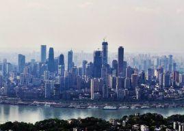 Чунцин – самый большой город по площади в мире(ВИДЕО)