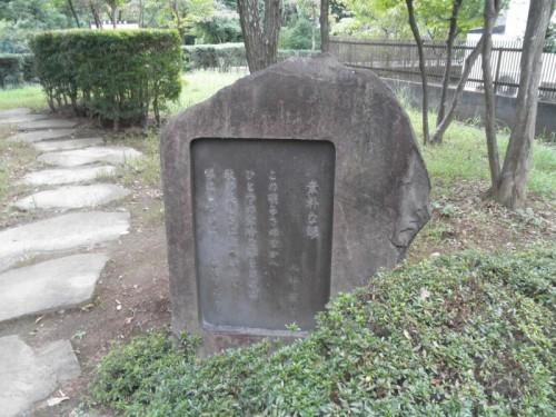 小山田桜台