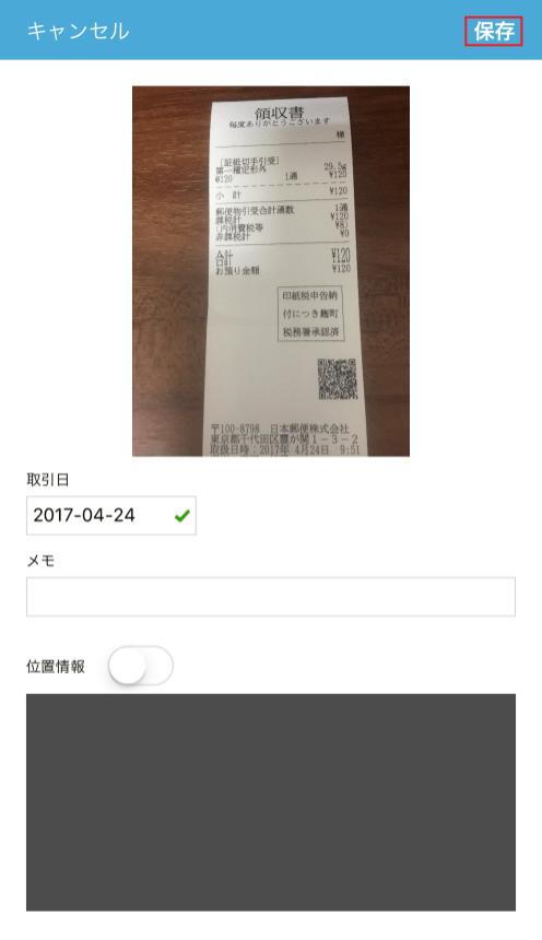 19日目②