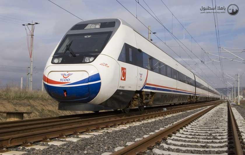 القطار السريع في اسطنبول