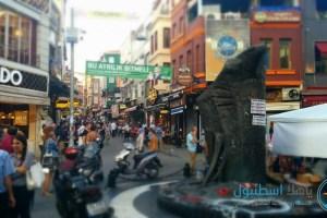 ساحة داخل سوق بشكتاش