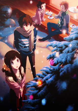 Oreki Houtarou (折木 奉太郎), Chitanda Eru (千反田 える), Fukube Satoshi (福部 里志) & Ibara Mayaka (伊原 摩耶花) are enjoying Christmas night. (Hyouka)