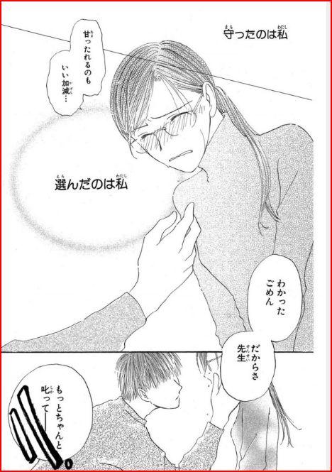 津田君話3