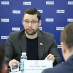 Александр Якубовский