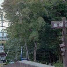 高尾山の頂上から見る初日の出は絶景です。人気スポットでおすすめです。