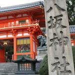 京都の初詣2019。八坂神社の混雑状況と回避する方法