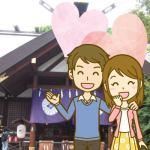 初詣で行きたい東京の神社。デートプランとおすすめコース