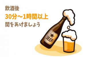hayfever_alcohol_005