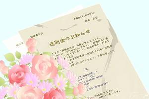 mail_002