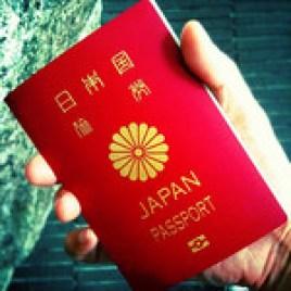 パスポートの住所変更は必要かどうか、調べてみました。