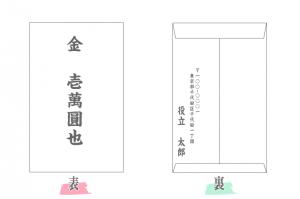 incense_money_011