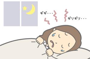 sleep_bruxism_003