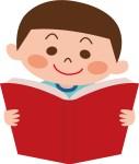 読書感想文の書き方。小学生、中学生の例。書き出しと構成は?