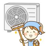 室外機の掃除方法。洗浄スプレーで洗浄の仕方。エアコンの効果向上