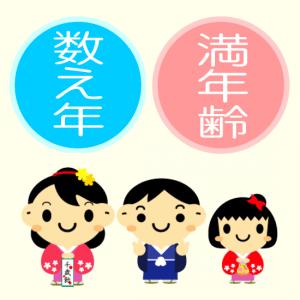 753_age_2015_004