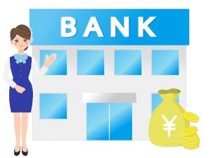 銀行のお盆休みの営業、窓口はやっているか?振込みやATMは稼働しているか?