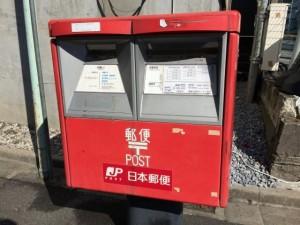 お盆に郵便局は営業しているのか?窓口配達について調べてみました。