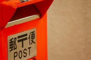 post_office_obon_003
