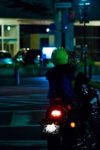 bike_change_of_name_001
