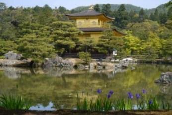 金閣寺のアクセス方法。京都駅からバスならどうするか調べました。